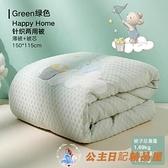 嬰兒被子純棉秋冬加厚四季通用兒童棉被寶寶被子【公主日記】