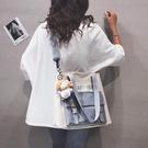 帆布包 大容量帆布包包女新款可愛日系單肩大包百搭學生上課斜挎書包【快速出貨八折搶購】