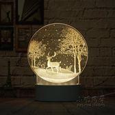 3D台燈LED燈插電臥室床頭燈創意  小明同學