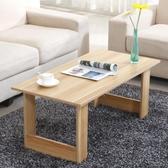 茶幾簡約現代木質小茶幾榻榻米茶幾簡易小木桌矮桌方桌飄窗小桌子RM
