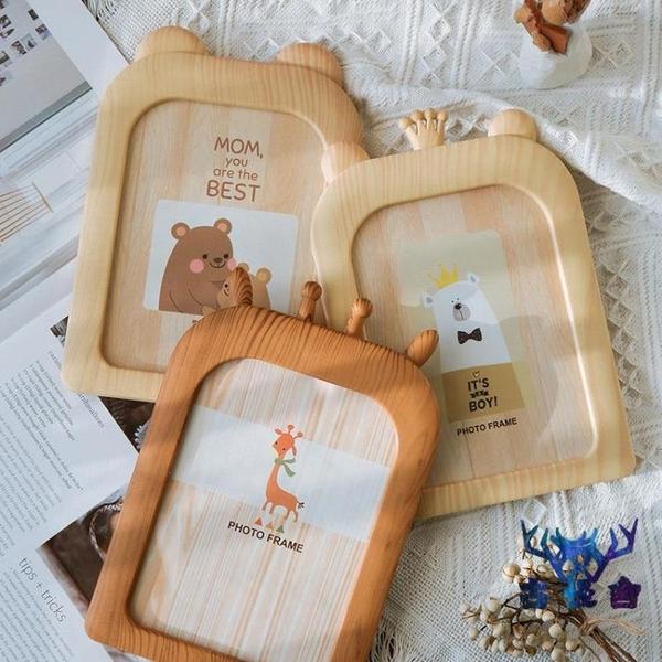 框掛卡通可愛動物相框擺臺兒童寶寶相冊墻相架照片【古怪舍】