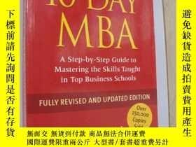 二手書博民逛書店THE罕見10-DAY MBA (fully reivised