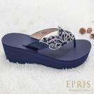 現貨 MIT小中大尺碼蜜月鞋推薦 蝴蝶蜜月鞋 22.5-25 EPRIS艾佩絲-寶石藍