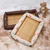 寵物睡墊 小型犬寵物窩大號夏季涼席立體舒適窩金毛泰迪寵物用品LB1973【Rose中大尺碼】