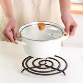 鐵藝隔熱墊鍋墊架家用大號防燙餐桌鍋墊廚房防燙圓形北歐不銹鋼