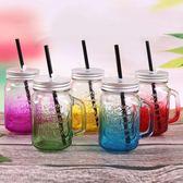 梅森杯 杯子梅森杯漸變把子杯/帶蓋公雞杯/檸檬杯/彩色玻璃杯/水杯/吸管杯