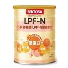 【雙入組】三多勝補康LPF-N營養配方(825g/罐) [美十樂藥妝保健]