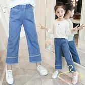 降價兩天 女童牛仔褲 秋季2020新款韓版寬鬆中大童裝長褲子 春秋裝高腰闊腿褲