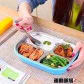 學生飯盒保溫便當盒飯盒快餐盤分格學生食堂防燙飯盒 運動部落