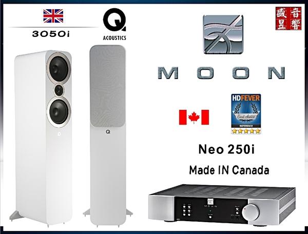 門市有現貨-英國 Q Acoustics 3050i 喇叭 +加拿大製 Moon Neo 250i 綜合擴大機 - 公司貨