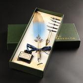 御寶閣歐式英倫復古羽毛筆套裝生日禮盒裝節日送禮個性時尚創意鋼筆 生活樂事館