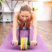 健腹輪腹肌輪男士訓練器馬甲線健身器材家用女滾滑輪「Chic七色堇」