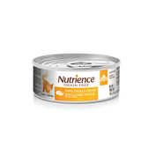 [寵樂子]紐崔斯 無榖養生貓罐主食罐 火雞肉+雞肉+雞肝 156G