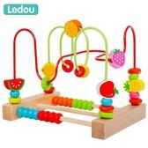 積木兒童童益智玩具繞珠串珠積木女兒童6-12個月0-1-2-3周歲8男孩早教