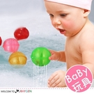 寶寶洗澡玩具戲水球 益智搖鈴球 4入/組