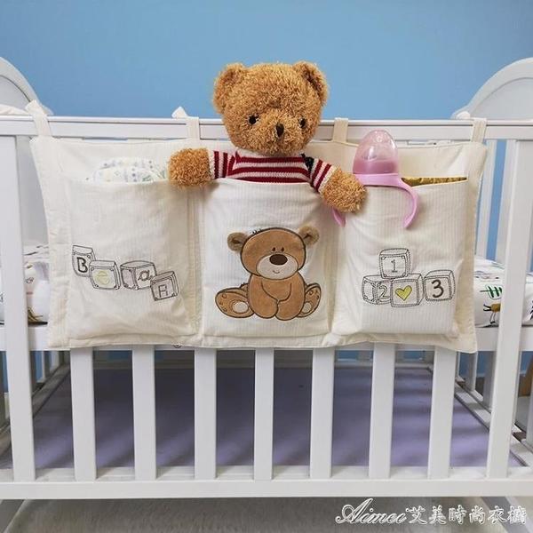 嬰兒床純棉收納袋掛袋寶寶床頭尿布尿片尿不濕收納床邊儲物置物袋 快速出貨