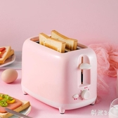 220V 家用多士爐全自動烤面包片機迷你一體機早餐吐司機 aj8958『科炫3C』