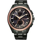 CITIZEN 星辰/電波時計鈦金屬腕錶/限量商品/AT8046-51E