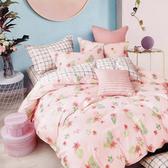 BEDDING-植物花卉純棉兩用被套-幸福夢畫-粉-6X7尺
