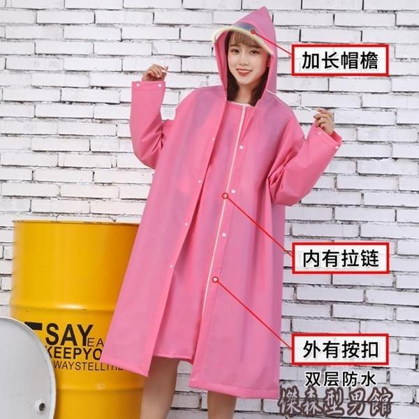 雨衣女成人徒步雨衣長款全身男外套騎行電動電瓶車自行車雨披兒童 傑森型男館