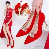 婚鞋女新款紅色高跟鞋新娘鞋細跟中式結婚鞋子敬酒孕婦秀禾鞋 雙十二全館免運