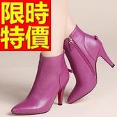 真皮短靴-可愛典雅個性高跟女靴子4色62d10【巴黎精品】