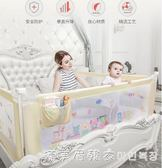 床圍欄寶寶防摔防護欄嬰兒童大床1.8-2米通用垂直升降床邊擋板 NMS漾美眉韓衣