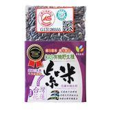 [米棧生技] 花蓮野生種有機紫米(糙米)300kg