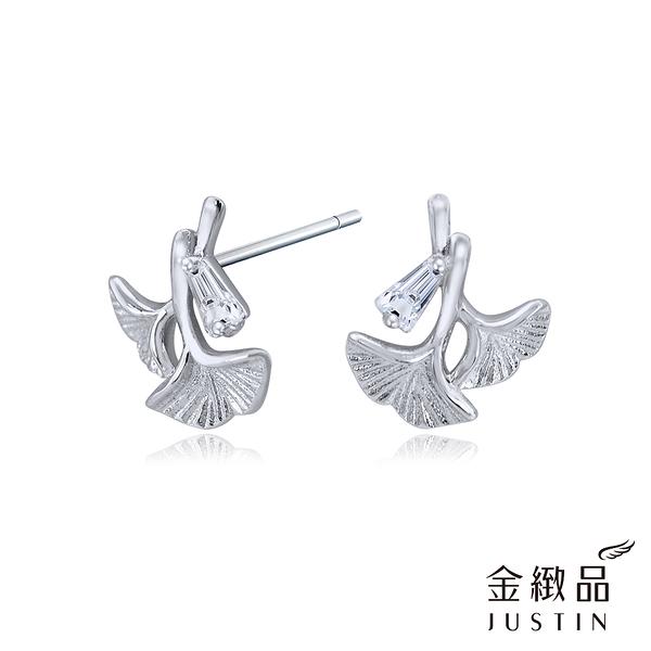 Justin金緻品 銀杏葉 925純銀耳環 非鍍銀 抗過敏 白果 永恆的愛 時尚