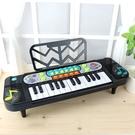 兒童電子琴音樂玩具初學入門寶寶鋼琴早教可彈奏益 【七月特惠】