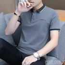 中年爸爸休閒短袖t恤男純棉襯衫領POLO衫上衣服夏季男士成熟正裝 夏季新品