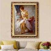 人物油畫臥室裝飾畫現代浴室掛畫歐式玄關豎幅壁畫半裸美女性感畫