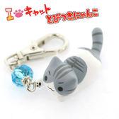 Hamee 日本 NicoNico 貓咪跳躍 鑰匙圈 吊飾 掛飾 (咪咪) 5-601557