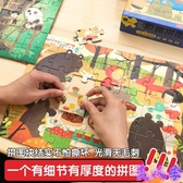 拼圖兒童童階梯拼圖游戲平圖兒童智力開發男孩女孩早教益智玩具2-6歲