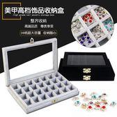 美甲飾品盒首飾品收納盒子高檔透明首飾品盒空盒絨布盒美甲工具