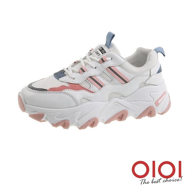 休閒鞋 清新微甜厚底老爹鞋(粉) *0101shoes【18-D2101pk】【現+預】