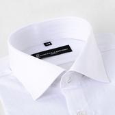 ROBERTA DI CAMERINO 諾貝達長袖暗紋白襯衫(合身版)