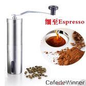 咖啡機家用便攜咖啡機 手搖磨豆機 陶瓷磨芯不銹鋼咖啡豆研磨器磨粉機 數碼人生