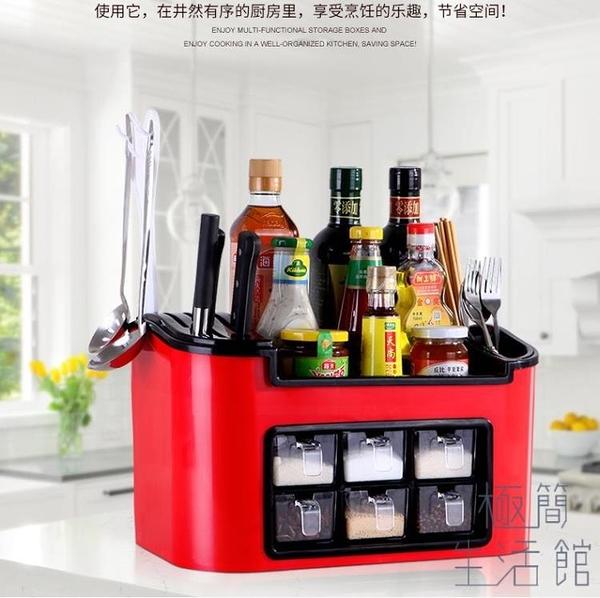 調料盒廚房收納盒調味罐調味品調料瓶罐子置物架套裝【極簡生活】