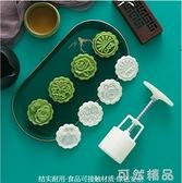 中秋月餅模具制作工具做模型印具冰皮點心烘焙手壓不黏家用卡通