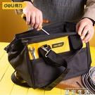 工具包得力工具DL-P1多功能滌綸布大加厚防水收納電工木工工具包 晶彩
