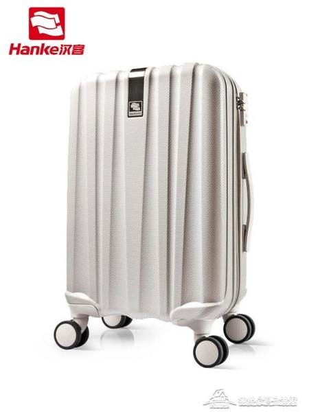 行李箱 16寸拉桿行李箱女萬向輪小型密碼旅行箱子男皮箱【快速出貨】