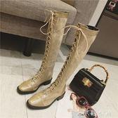 長靴 復古馬丁靴女英倫風復古繫帶粗跟過膝長筒靴原宿氣質女鞋 伊鞋本鋪