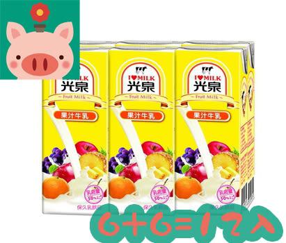 ●光泉果汁牛乳200ml(6罐/組)*2組【合迷雅好物超級商城】