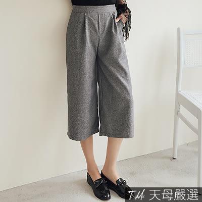 【天母嚴選】素面打摺鬆緊腰口袋西裝寬褲(共三色)