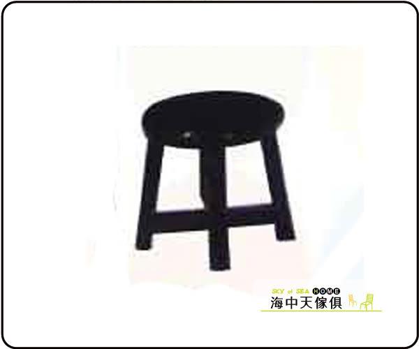 {{ 海中天休閒傢俱廣場 }}  B-68 摩登時尚 餐廳系列 739-31 8吋圓椅
