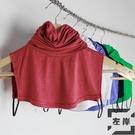 韓版女裝圍脖堆堆領假高領子純棉莫代爾假領子衣領【左岸男裝】