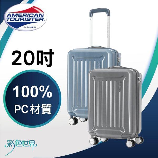 美國旅行者行李箱 20吋輕量旅行箱 新秀麗登機箱 CRESTA DP9-001