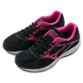 Mizuno 美津濃 MAXIMIZER 21  慢跑鞋 K1GA190135 女 舒適 運動 休閒 新款 流行 經典