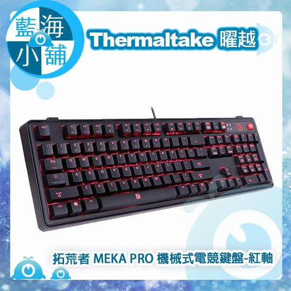 Thermaltake 曜越 eSPORTS 拓荒者 MEKA PRO CHERRY軸機械式電竸鍵盤-紅軸(KB-MGP-RDBDTC-01)